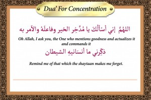 dua-for-concentration