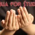 Dua/ Prayer For Students
