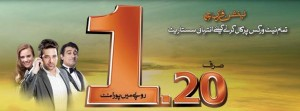 ufone-tension-free