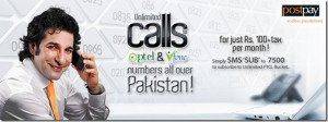 unlimited-PTCL-and-vfone