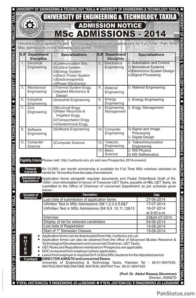 admission notice for mcs 2014