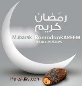 Ramzan-mubarak