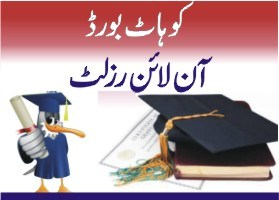 Online Results Matric Result 9th and 10th BISE Kohat