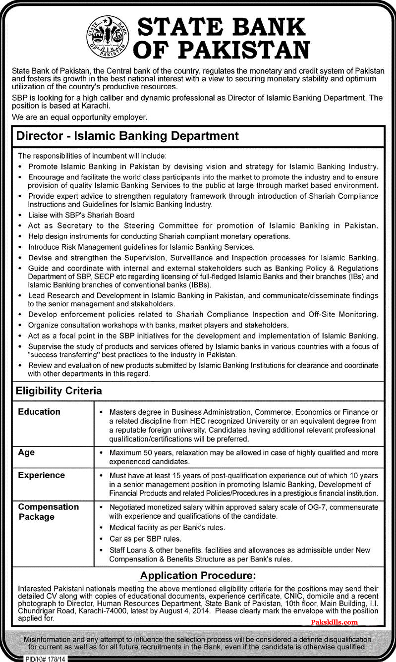banks jobs in state bank of pakistan