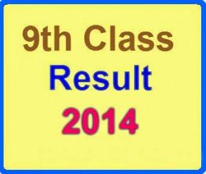 Online Result BISE DG Khan 2014 9th Class