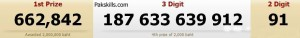 Thai land Lottery 16th August 2014 Result