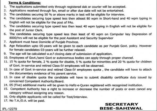 latest jobs for general staff sahiwal board