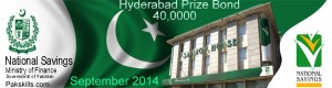 Prize Bond Rs.40,000 September 2014