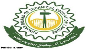 DCom DBA result 2014 Online Punjab Board