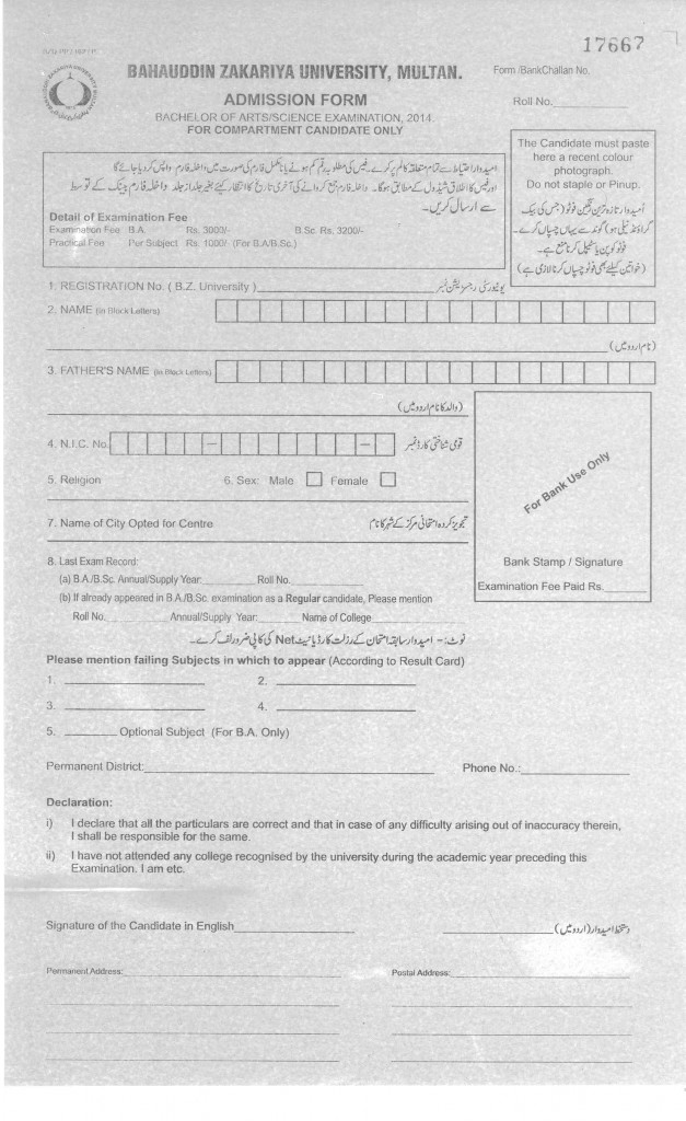 Application forms bzu for b.a-bs.c