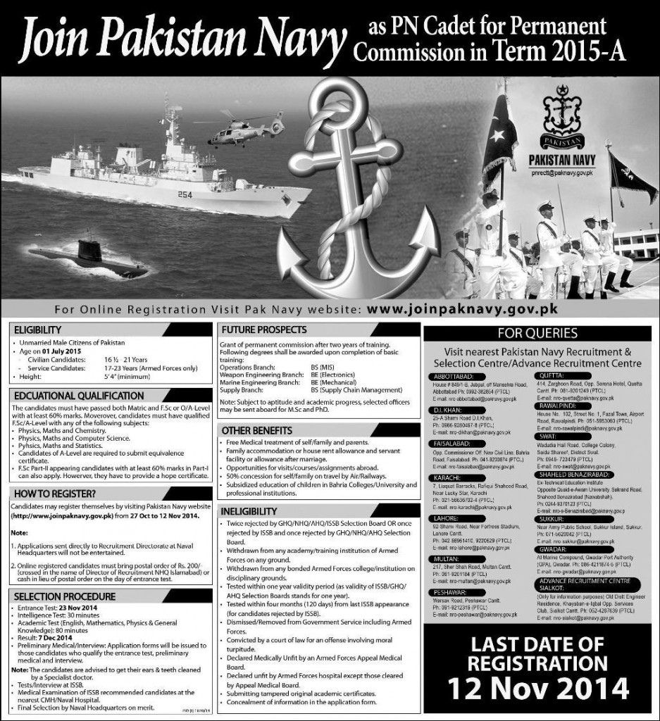 join pak navy as pn cadet