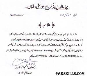 M.A\MSc Part 2 Examination Notice BZU Multan