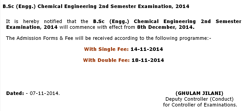 punjab university admission schedule 2014
