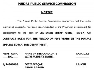jobs in pakistan The Punjab Special Education Department