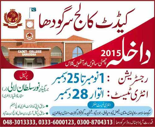 admission open in colleges