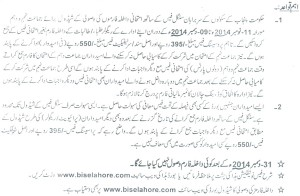 bise lahore 2015 fee schedule