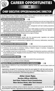 wapda jobs 2014