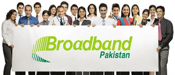 ptcl broadband rate