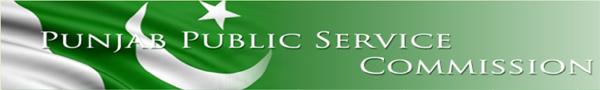 PPSC Written Test Schedule - Lecturer Jobs 2015 Examination Date