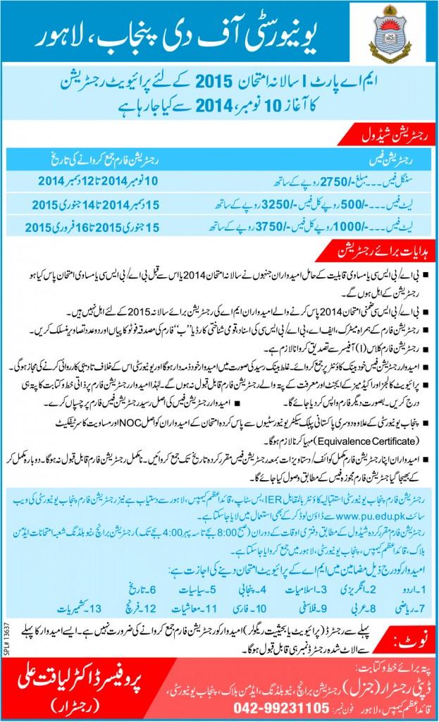 registration-MA-2015-schedule