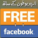 social networking sites ufone packages offer