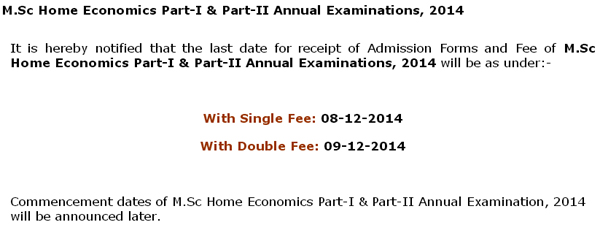 mcs admission schedule 2014