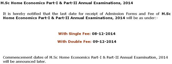 mcs admission schedule 2014