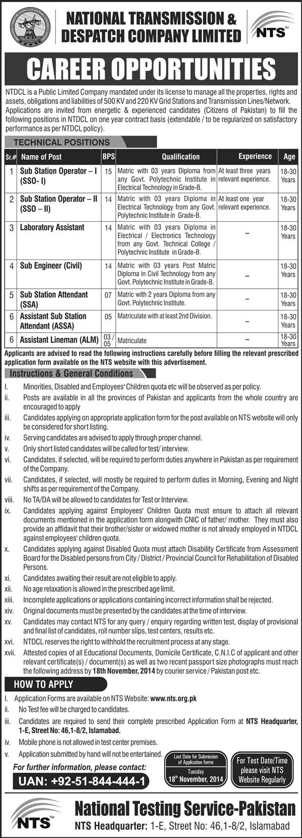 ntdc jobs opportunities
