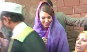Imran Khan And Reham Khan Walima Ceremony Pictures 1
