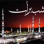 Shab e Barat Pic Download And Information