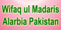 Wifaqul Madaris Al Arabia Result 2015 Online