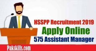 sarkari result online apply
