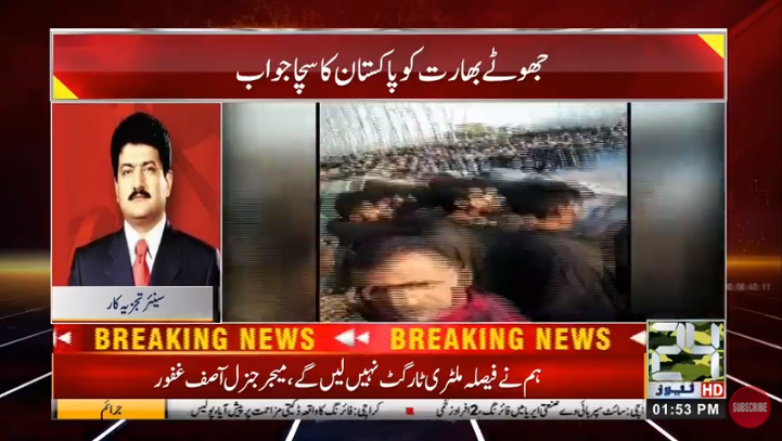 Pakistani Military Says It Shot Down 2 Indian Aircraft